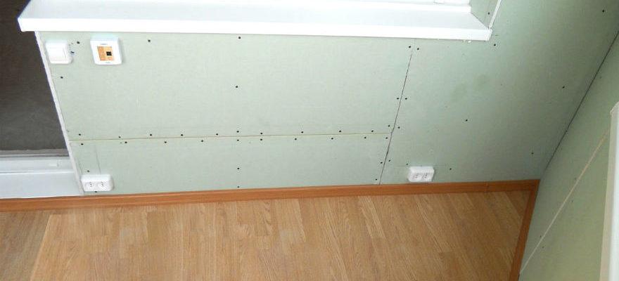 Утепляем стены и потолок балкона гипсокартонными плитами