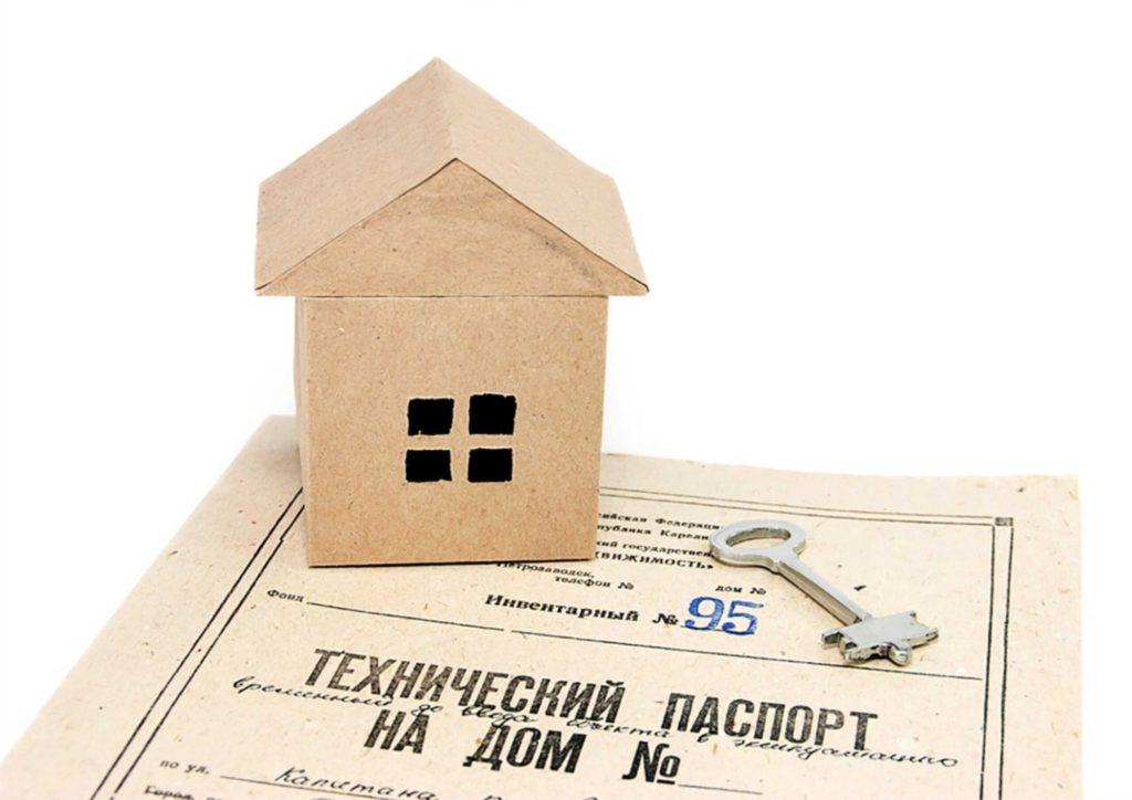 технический паспорт здания и домовладения